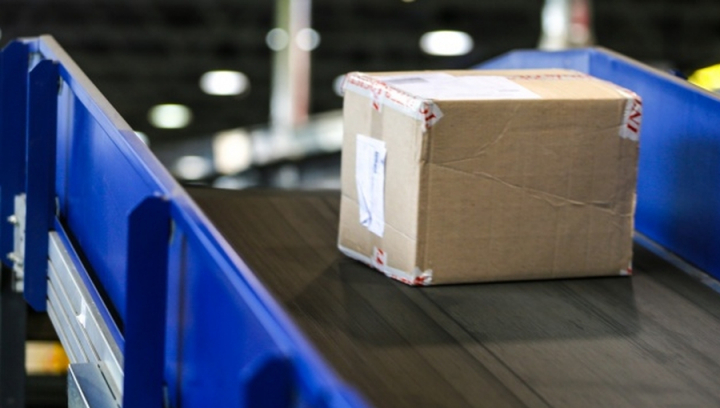 Передвижение всех посылок с AliExpress можно будет отслеживать онлайн