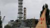 Украина сдаст в аренду часть Чернобыльской АЭС