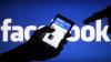 Опасный компьютерный вирус распространяется в Facebook