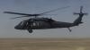 У берегов Йемена упал американский военный вертолет