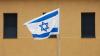 Израильтянам разрешили шуметь в новогоднюю ночь