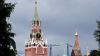 Москва критически встретила просьбу Молдовы обсудить в ООН вывод войск из Приднестровья