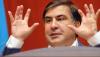 СМИ: Михаил Саакашвили покинул Польшу