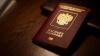 Россиянка шесть раз сменила фамилию, чтобы возить сигареты в Польшу