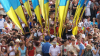 Украина отметила 26-летие независимости