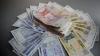 Бухарест выделит Кишинёву миллион евро в виде финансовой поддержки