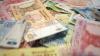 Национальный банк намерен за три года изменить дизайн молдавских банкнот