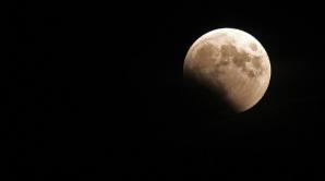 Вчера любители астрономии могли наблюдать за лунным затмением