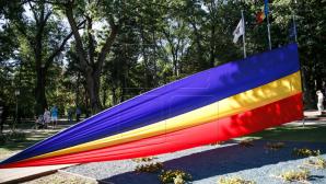 В Молдове отмечают День румынского языка