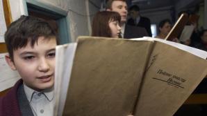 """""""Свидетелей Иеговы"""" включили в список запрещённых организаций России"""