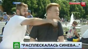 Пермский журналист вызвал на дуэль мужчину, ударившего корреспондента НТВ