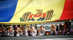 На главной площади страны выступил оркестр «Флуераш»: видео