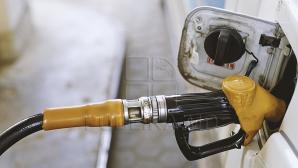 НАРЭ пересмотрело максимальные цены на горючее в сторону повышения