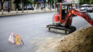 Муниципальные власти не успели завершить ремонт центральной улицы в срок