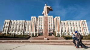 МИДЕИ требует вывести из Приднестровья незаконно находящиеся там войска, а не миротворцев
