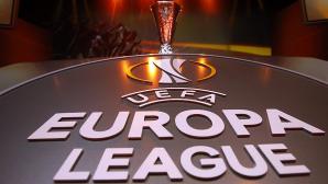 """Футболисты """"Шерифа"""" рассчитывают на выход из группы F Лиги Европы"""