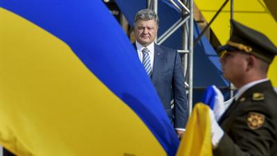 Порошенко назначил нового представителя Украины по урегулированию приднестровского конфликта