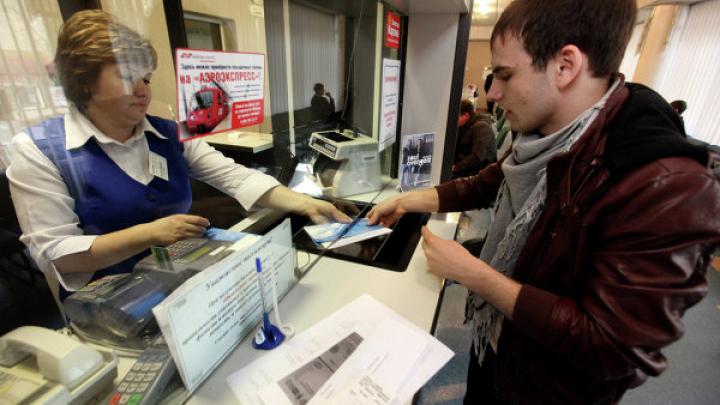 Молодой турист улетел за границу по паспорту любовницы
