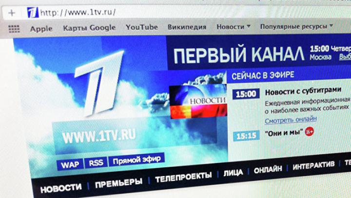 Первый канал ответил на слухи о закрытии ряда программ