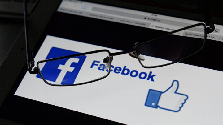 Facebook вводит новую видео-платформу Watch для создания и просмотра видео