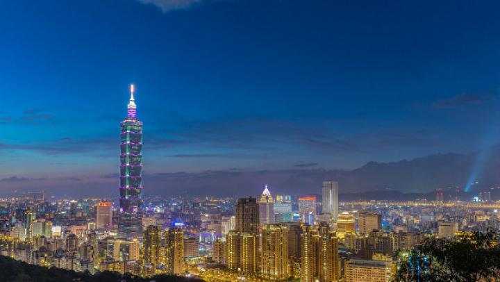 На Тайване обнаружили «инопланетное существо»: видео