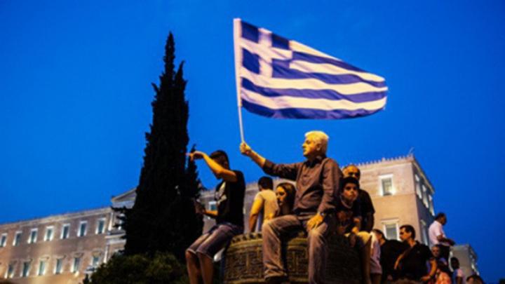 Греция создаст собственный банк развития