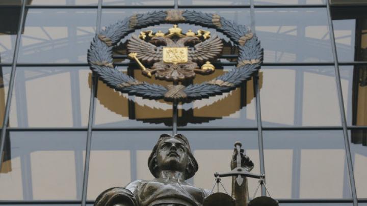 Злоумышленник открыл огонь по зданию Верховного суда России в центре Москвы
