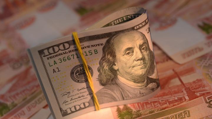Москвич лишился 20 млн рублей при обмене валюты в банке