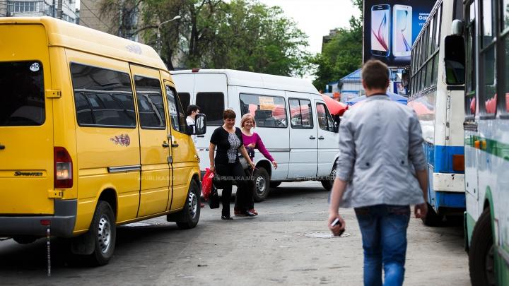 В городе Сынжерей нет автовокзала