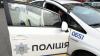 В Киеве рассказали, за что хотят депортировать брата Саакашвили