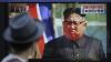 В Южной Корее оценили мощность северокорейской бомбы в 100 килотонн