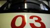 Умер водитель скорой, попавшей в массовое ДТП в Москве