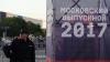 Массовую драку школьников предотвратили в парке Горького