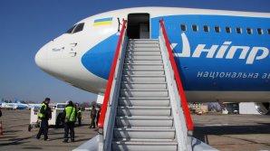 Европа намерена закрыть аэропорты в трех крупных городах Украины