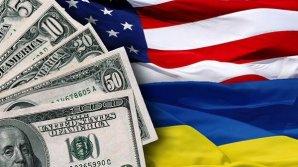 Украина получит от США полмиллиарда долларов на оборону