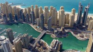 Самый дорогой пентхаус в Дубае оценили в 28 миллионов долларов