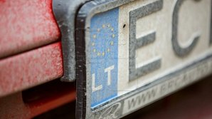 Полиция разоблачила схему незаконного ввоза в Украину автомобилей из ЕС