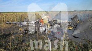 В России разбился учебно-боевой самолёт Як-130