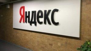"""""""Яндекс"""" разработала собственную платформу для автомобильных мультимедийных систем"""