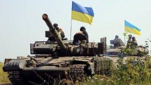 Власти Украины существенно увеличат расходы на оборону