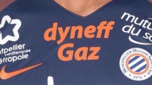 Французский футбольный клуб выпустил форму с опечаткой в собственном названии