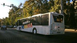 Мэрия планирует купить для Кишинева автобусы с кондиционерами