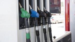 НАРЭ подняло цены на бензин