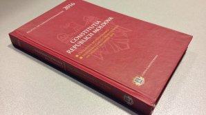 Депутаты от НЕПМ предлагают ввести уголовную ответственность за неподчинение решениям КС