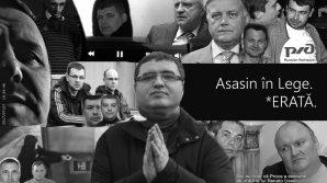 Ренато Усатый представил фальшивые улики по делу Горбунцова