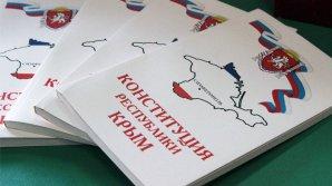 Миссия ООН обнаружила массовые нарушения прав человека в Крыму