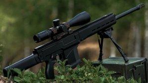 Украина обнаружила в Донецке образцы российского оружия
