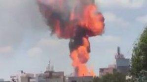 Взрыв на Рязанской ГРЭС попал на видео