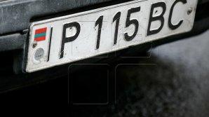В Приднестровье пошли на компромисс с использованием нейтральных автомобильных номеров