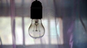 Жители Скулянки на несколько часов остались без света
